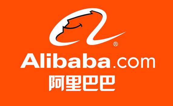 Cina: Alibaba lancia la sfida a Netflix e HBO nel mercato VoD