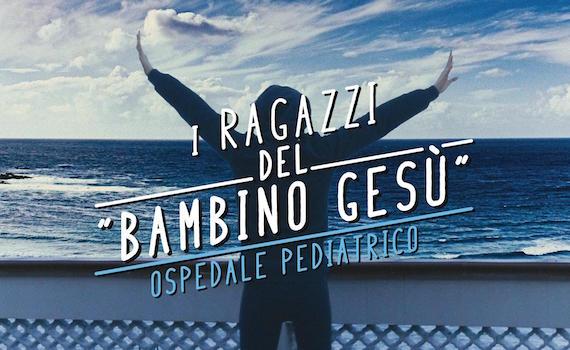 Rai: I ragazzi del Bambino Gesù vince al Giffoni e torna ad aprile 2018