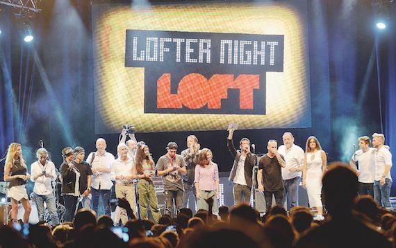 Loft: presentata la nuova tv dell'Editoriale Il Fatto