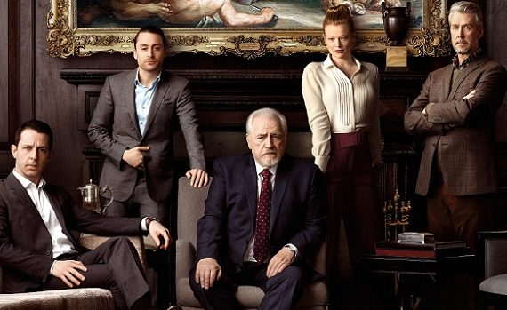 Intrighi familiari e lotte dinastiche: su Sky Atlantic arriva Succession