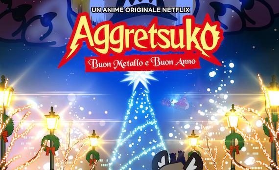 Il 20 dicembre su Netflix l'episodio speciale di Aggretsuko: Buon Metallo e Buon Anno