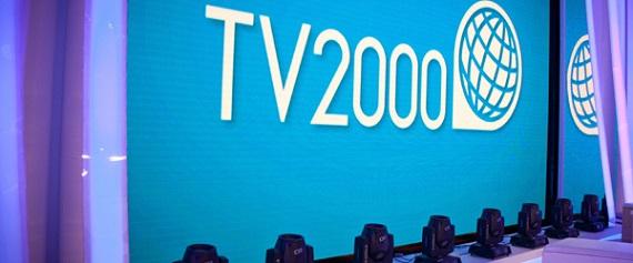 Dai volti noti alle nuove produzioni originali: i palinsesti di Tv2000 e InBlu Radio