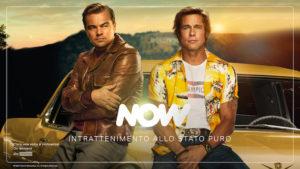 Now Cinema